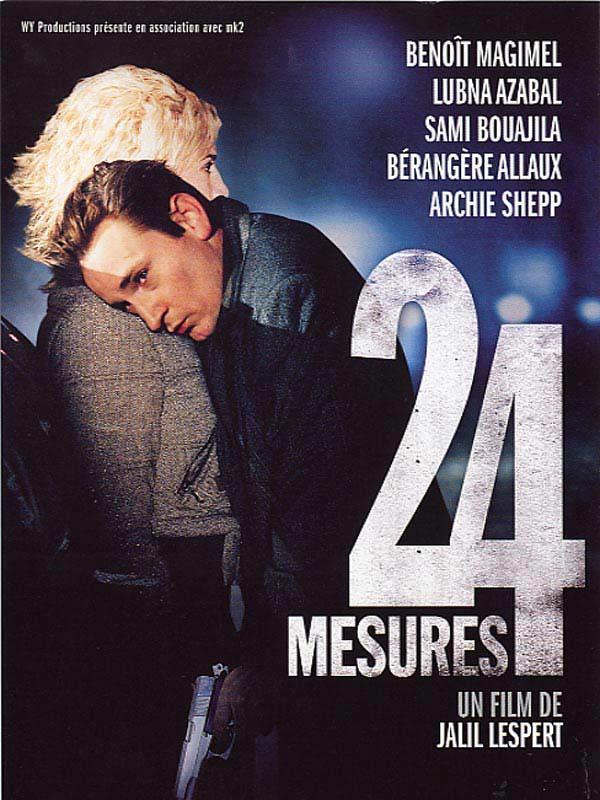 21. 24 mesures (2007)