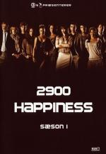 2900 Happiness (Serie de TV)