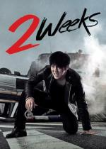 2 Weeks (TV Miniseries)