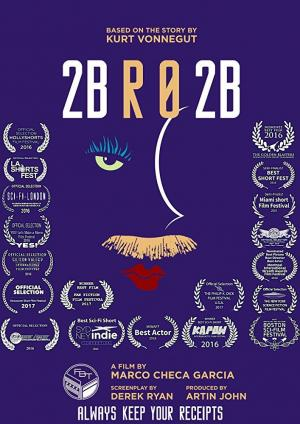 2BR02B: To Be or Naught to Be (S)