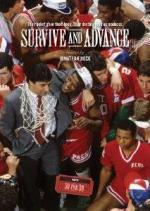 Sobrevive y avanza. La historia de Jim Valvano (TV)