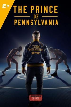 The Prince of Pennsylvania (TV)