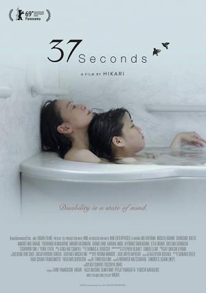 37 Seconds