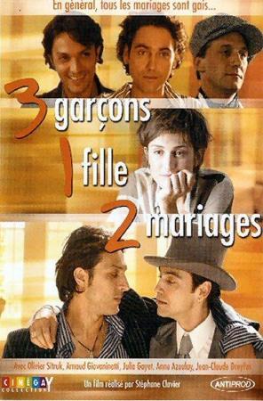 3 Guys, 1 Girl, 2 Weddings (TV)