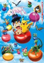 Pokemon 3D Adventure: Find Mew! (C)