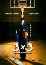 3x3 (S)
