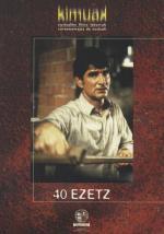 40 ezetz (C)