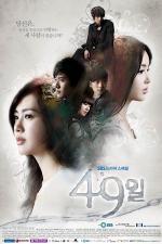 49 Days (TV Series)