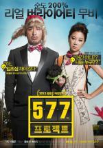 577 Project (577 Peurojekteu)
