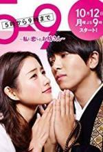 5 ji Kara 9 ji Made ~ Watashi ni Koi Shita Ikemen Sugiru Obôsan (Miniserie de TV)