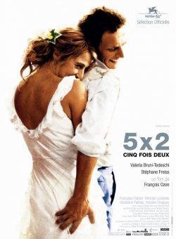 5x2 (Cinco veces dos)