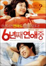 6 Nyeonjjae Yeonaejong (6 Years in Love)