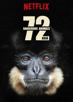 72 Dangerous Animals: Asia (TV Series)