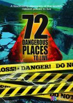72 Dangerous Places to Live (Serie de TV)