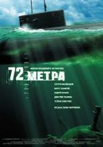 72 metros