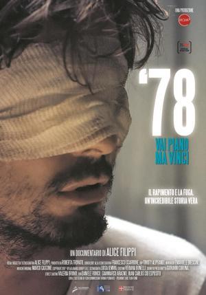 '78: The Getaway (TV)