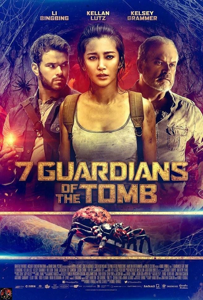 Guardianes De La Tumba 2018 Trailer Vídeos Filmaffinity