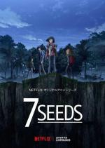 7Seeds (TV Series)