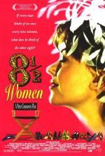 8½ mujeres