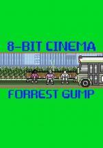 8 Bit Cinema: Forrest Gump (C)
