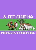 8 Bit Cinema: Princess Mononoke (C)