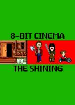 8 Bit Cinema: The Shining (C)