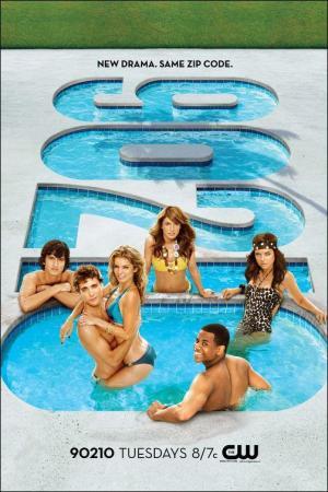 Sensación de vivir: La nueva generación (Serie de TV)