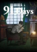 91 Days (Serie de TV)