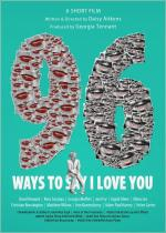 96 Ways to Say I Love You (S)