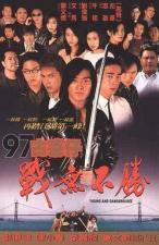 97 goo waak jai: Jin mo bat sing (Young and Dangerous 4)