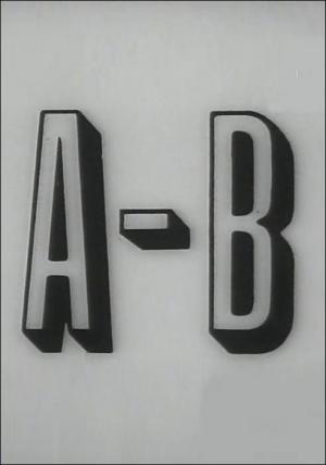 A - B (C)