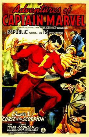 Adventures of Captain Marvel (Miniserie de TV)
