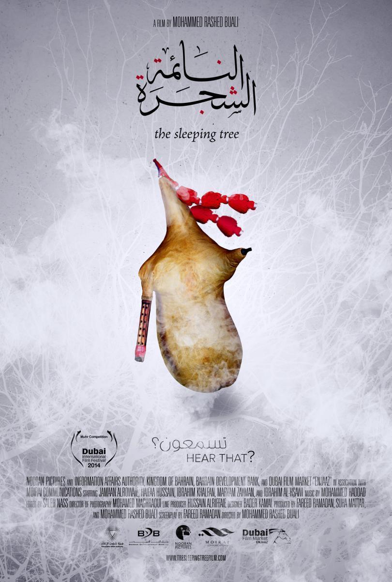 Alshajarh Alnaemah (2014) - Filmaffinity