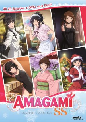 Amagami SS (Serie de TV)