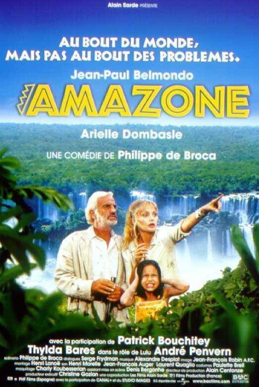 Amazon 2000 Filmaffinity