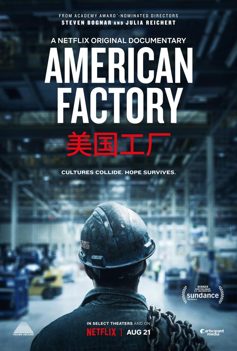 American Factory (2019) - Filmaffinity