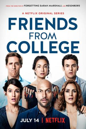 Amigos de la universidad (Serie de TV)