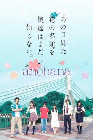 Ano hi mita hana no namae wo boku wa shiranai (TV)