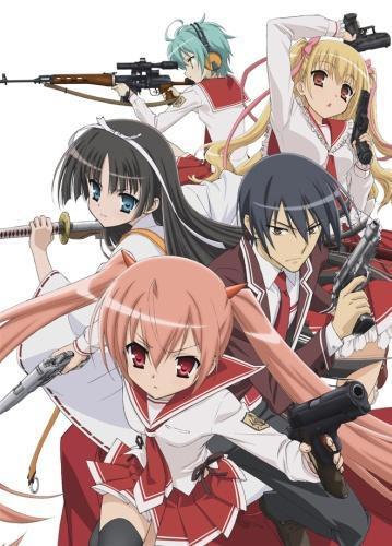Capitulos de: Aria the Scarlet Ammo