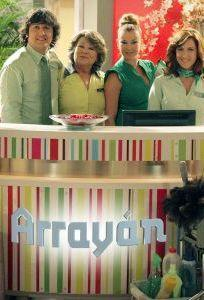 Arrayán (Serie de TV)