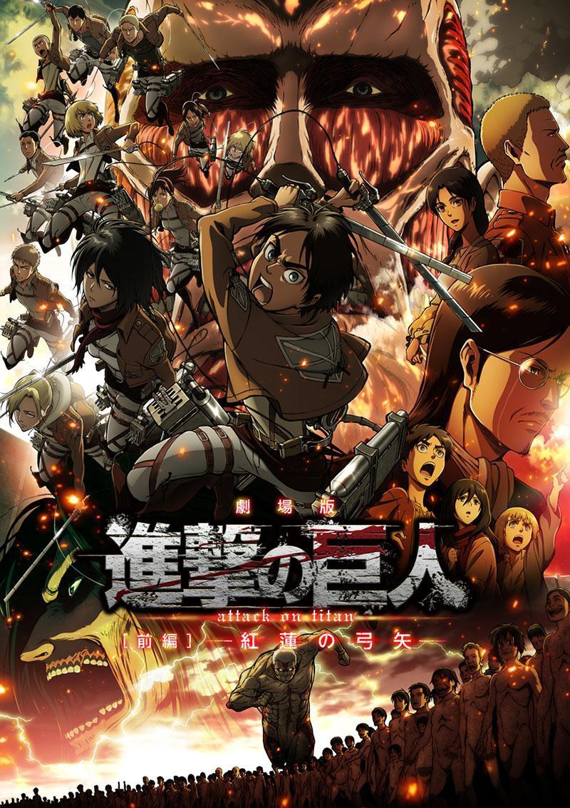 Shingeki no Kyojin - Películas..