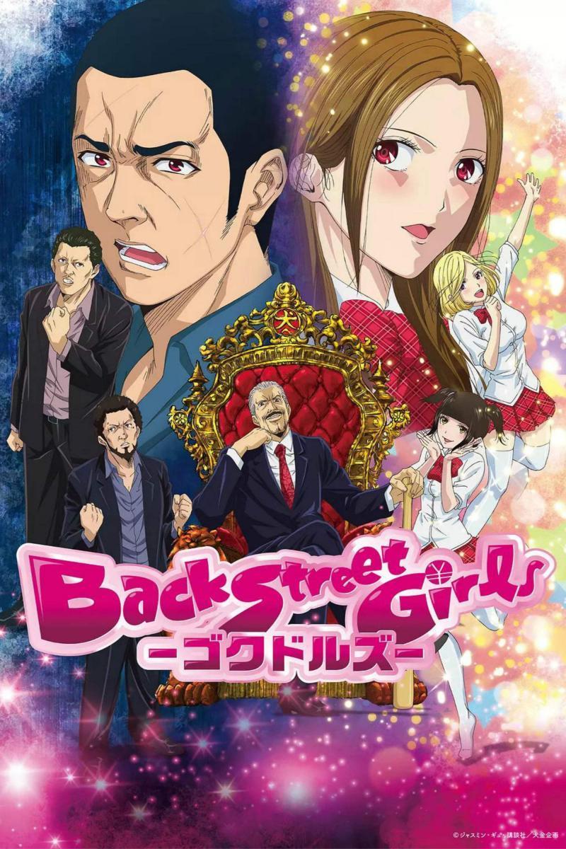 Back Street Girls - Español La..