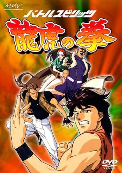 Image Gallery For Battle Spirits Ryoko No Ken Art Of Fighting Tv 1993 Filmaffinity