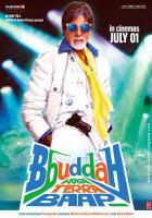 Bbuddah: Hoga Terra Baap  - Promo