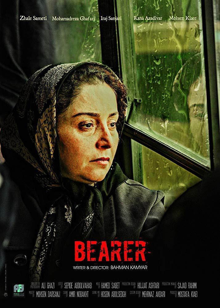 Bearer  - Posters