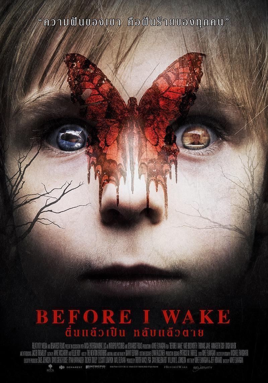 Before I Wake Film