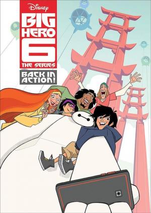 Big Hero 6: La serie (Serie de TV)