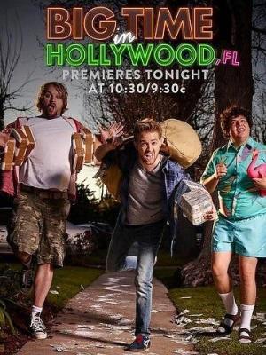 Big Time in Hollywood, FL (Serie de TV)