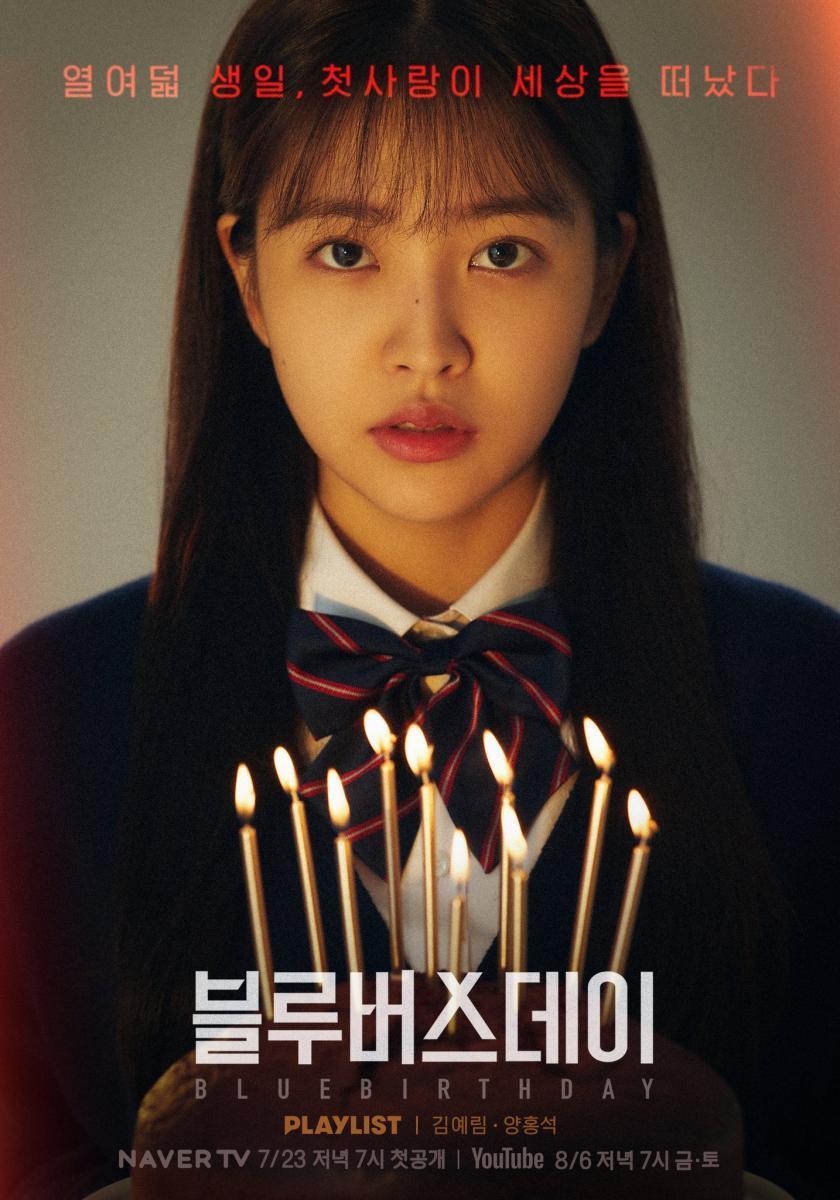 Blue Birthday (Miniserie de TV) (2021) - Filmaffinity