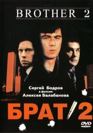 Últimas películas que has visto (las votaciones de la liga en el primer post) - Página 2 Brat_2_Brother_2-530030847-mmed